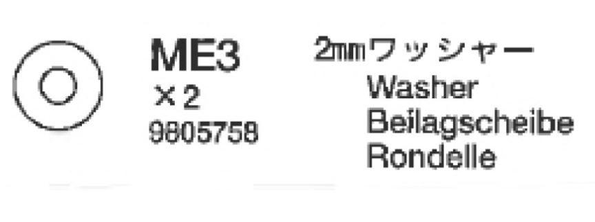 Tamiya Beilagscheiben 2mm, 5 Stück