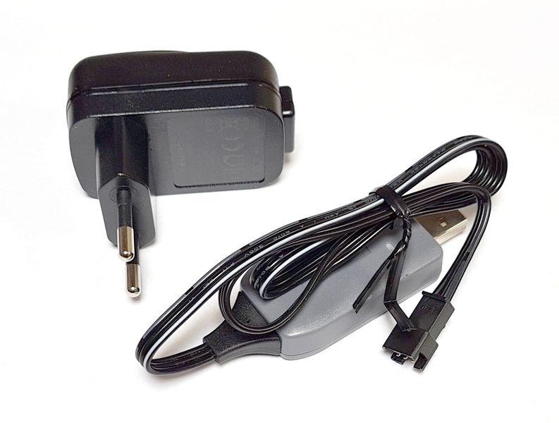 Carrera RC Quick Charger SET - 5V 2,4A USB Netzteil GS+