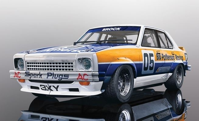Scalextric Holden Torana, ATCC 1977 - Peter Brock - HD