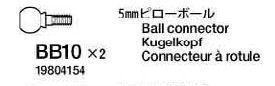 Tamiya Kugelkopf 5mm, schwarz DT-02/DT-03, 2 Stück