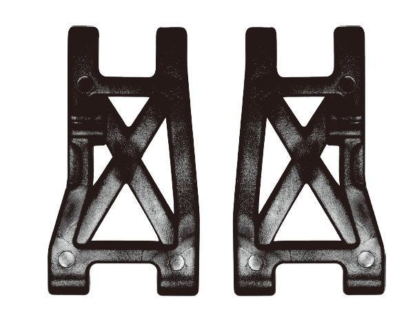 Absima Suspension Arms (2PCS)